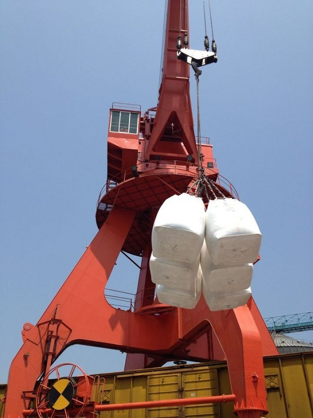 CHINA UREA SUPPLIER-STARCO CHEM